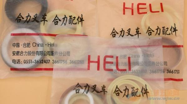 天津供应合力系列叉车修理包