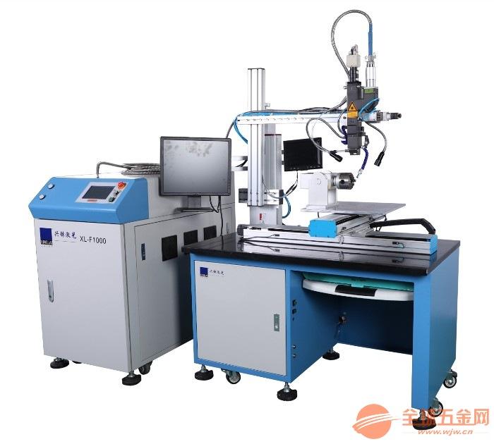 全自动纯光纤激光焊接机厂家供应