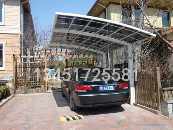 花园别墅豪华停车棚,小区遮阳棚,露台窗台雨棚厂家价格批发