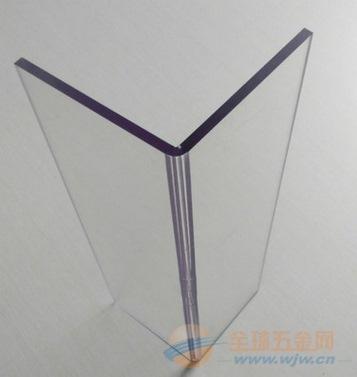 PC板折弯