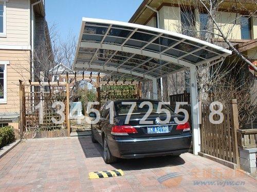 重庆车棚,重庆车棚厂家,重庆电动三轮车,重庆铝合金汽车棚
