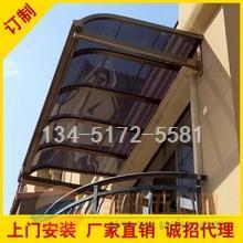 过道铝合金雨棚茶色PC耐力板小区别墅家用高档露台棚安装