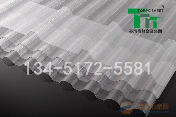 苏州高锋阳光板,苏州中空PC板,8mm阳光板,6mm阳光板