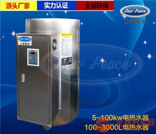 人防电热水器