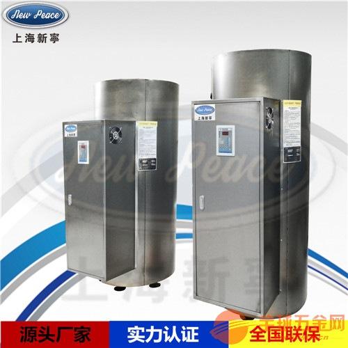 RS500-30电热水器