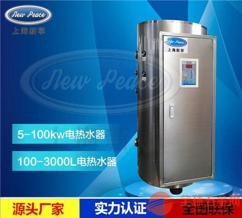 380伏(380V)电热水器