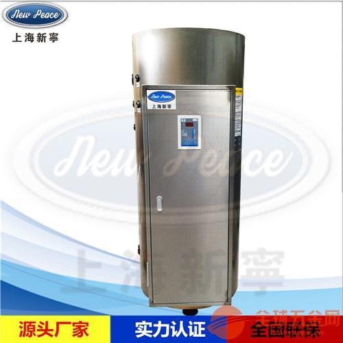 RS500-24电热水器