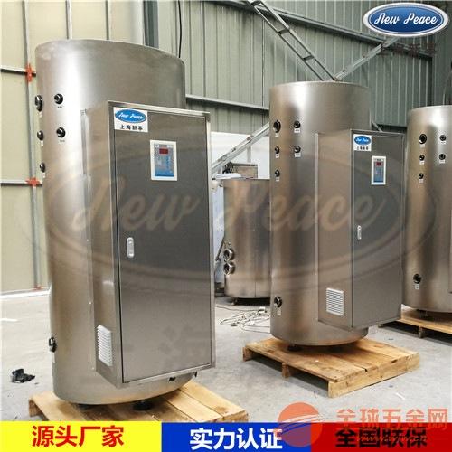 RS500-50电热水器