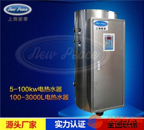 高质量电热水器供应495升