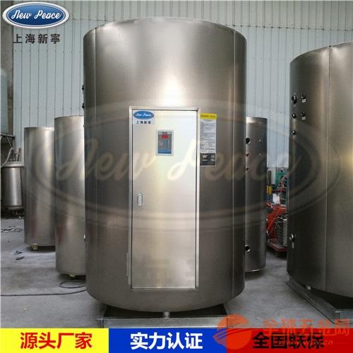 RS1500-30电热水器