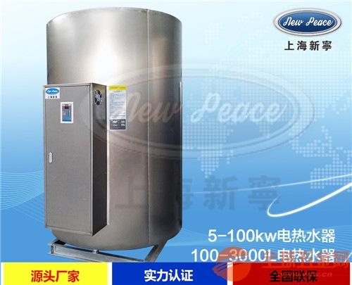 工厂浴室100人洗澡电热水器