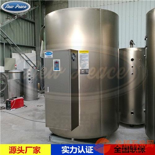 1500L2000升2500L大型电热水器
