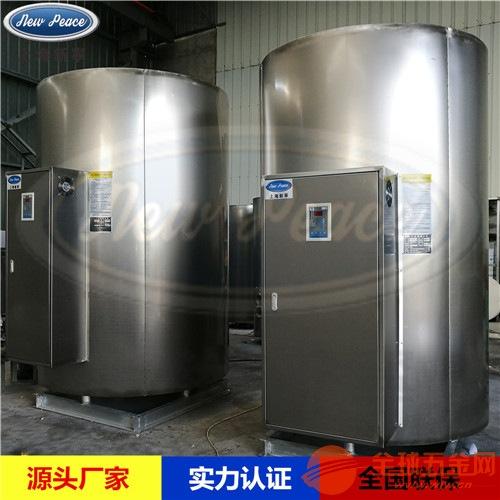 提供单位100员工洗澡的电热水器