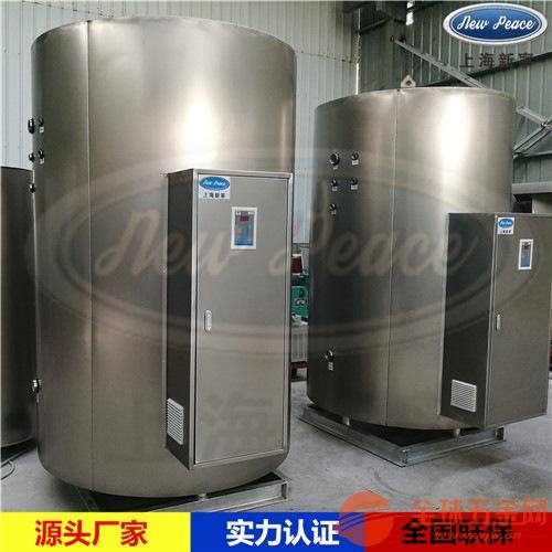 容量1000升商用大型不锈钢电热水器