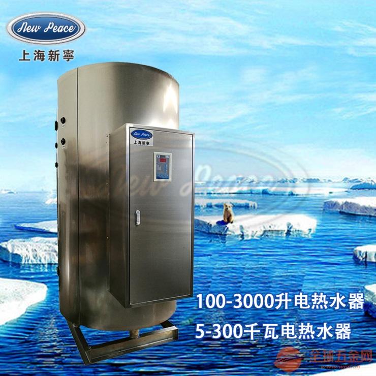 N=1200升(300加仑)工厂电热水器 V=30千瓦电热水炉