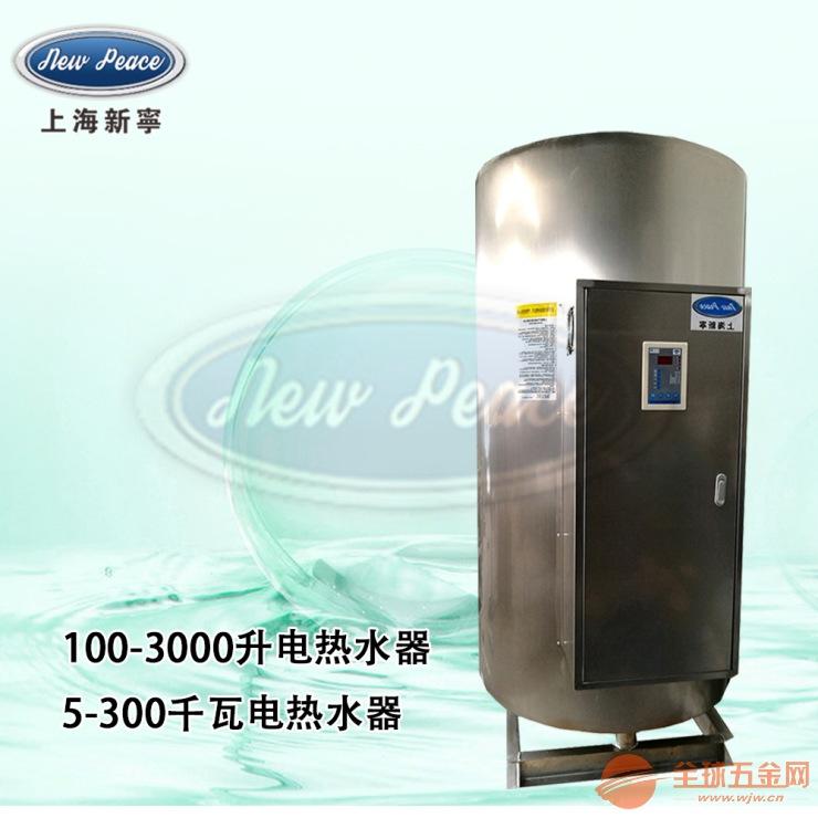 N=1200L (300加仑)工厂落地式热水器V=35kw电热水器