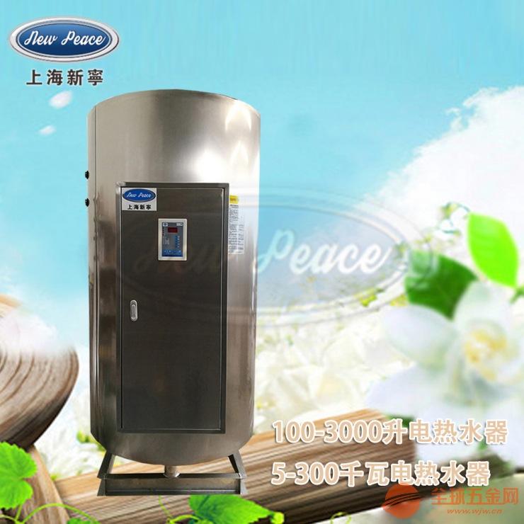 N=1200L(300加仑)储热承压式热水器 V=24kw热水器
