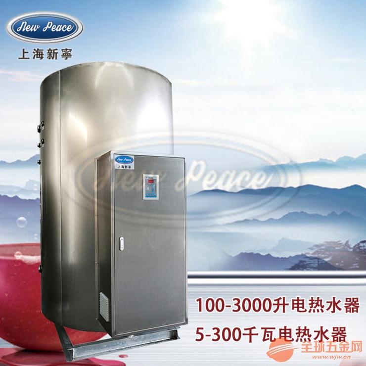 N=1200 升(300加仑) NP1200-80商用电热水器