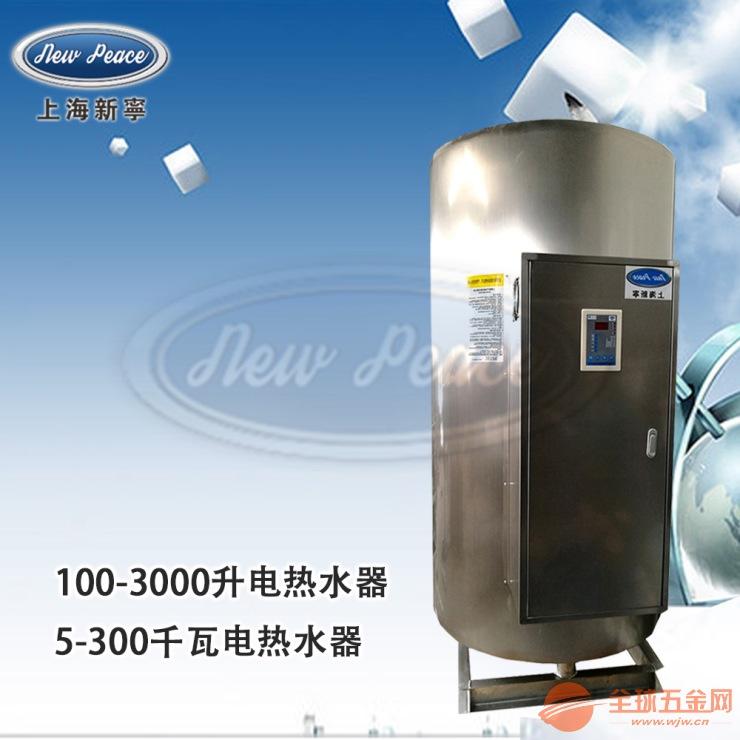 N=1200升(300加仑)储水式电热水器V=25千瓦热水炉