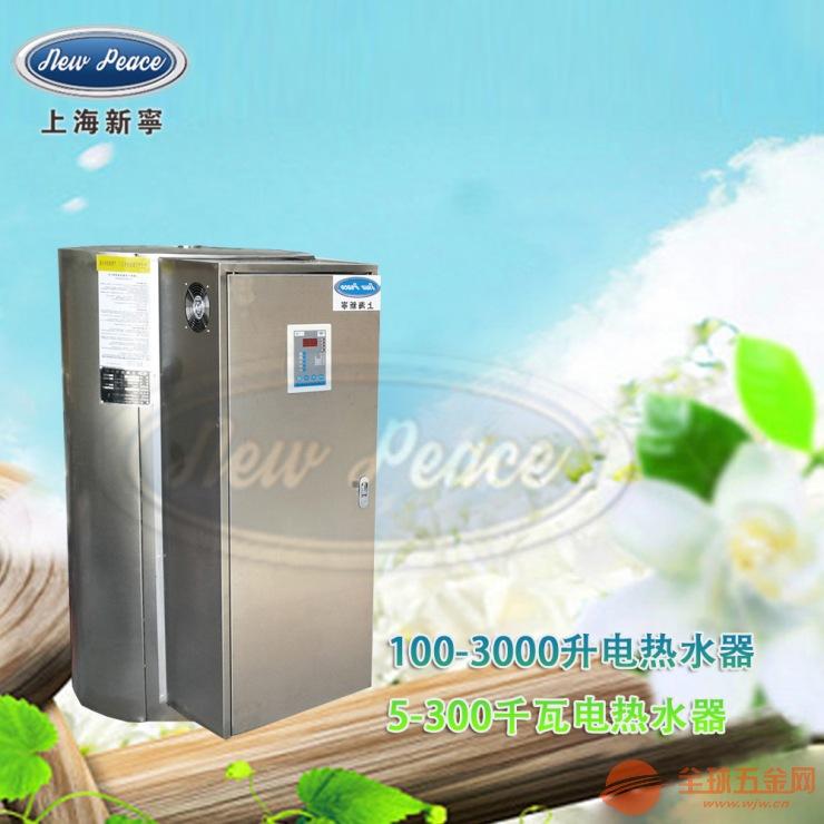 NP190-15热水器功率15kw容积190L(50