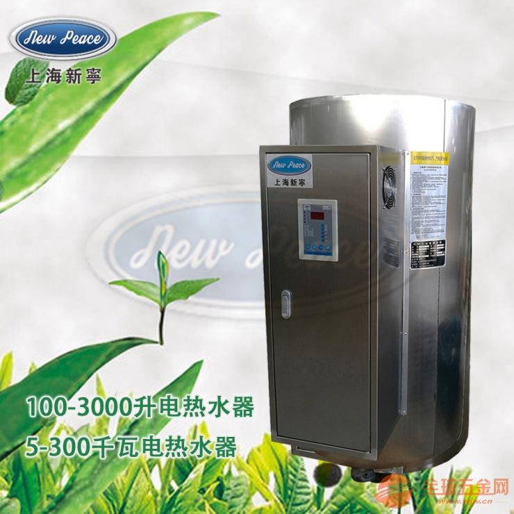 NP190-6热水器功率6千瓦容量190L不锈钢304热水器