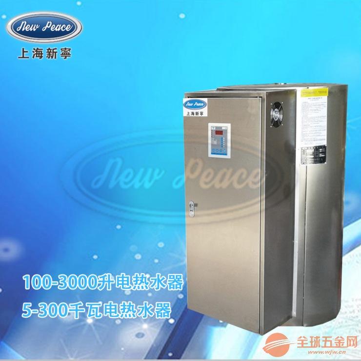 NP190-30电热水炉功率30千瓦容积190L(50加仑)热水器