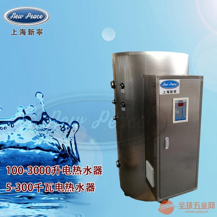NP190-75热水器功率75kw容量190升)商用中央电热水器