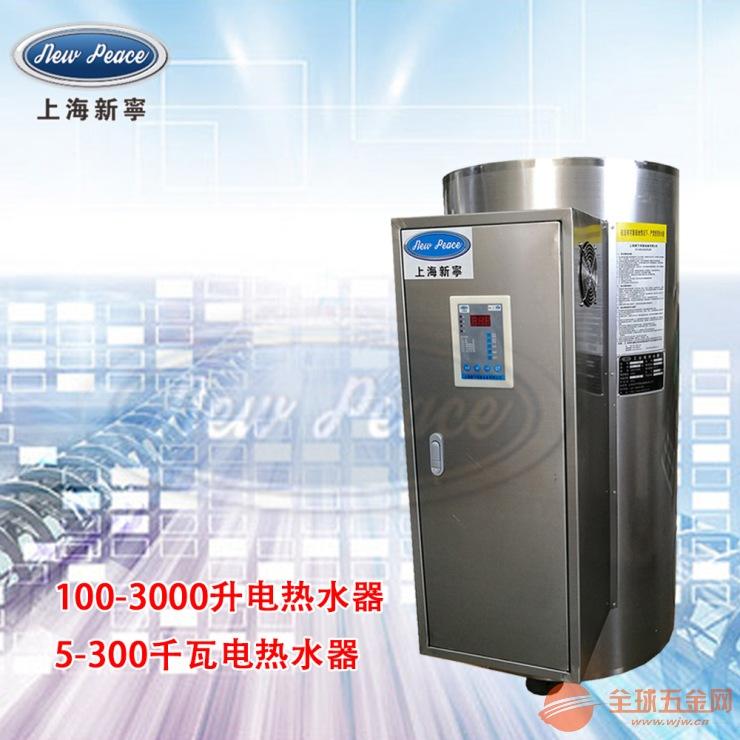 NP190-35电热水器功率35kw容量190L(5