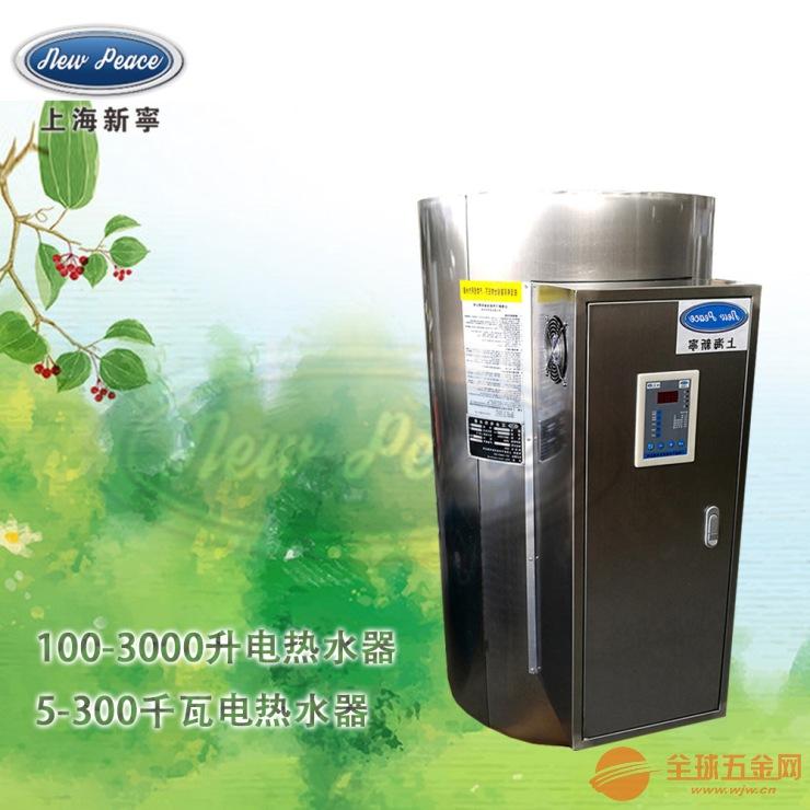 NP190-60电热水炉功率60kw容量190L大容