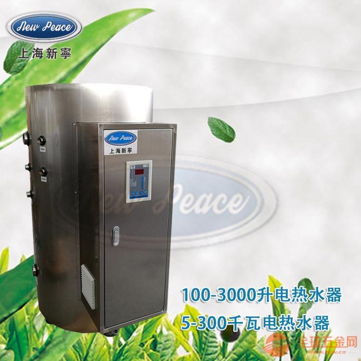 NP190-54热水炉功率54kw容量190升工厂工业电热水器