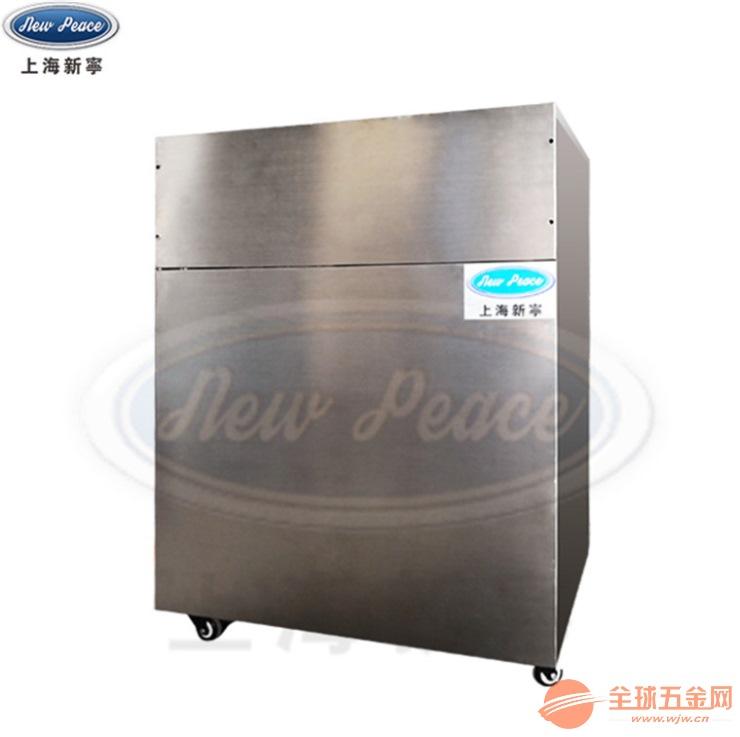 WDR0.05-0.7电热蒸汽锅炉