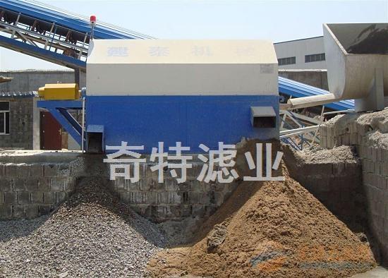 混凝土回收砂石分离机,搅拌站专用