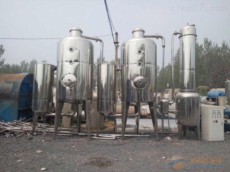 二手不锈钢浓缩蒸发器