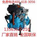 东方红小铲4105柴油机缸体质量上乘