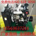 潍柴发动机4RNZT5六配套优质价廉