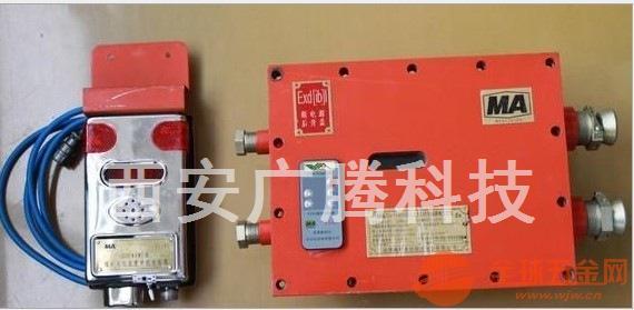 供应固定式甲烷断电仪 甲烷断电仪 断电仪 矿用甲烷断