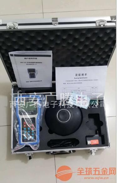 手持式超声波测深仪GT-50/100 超声波测深仪