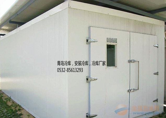 青岛冷库,青岛安装冷库,青岛冷库厂家