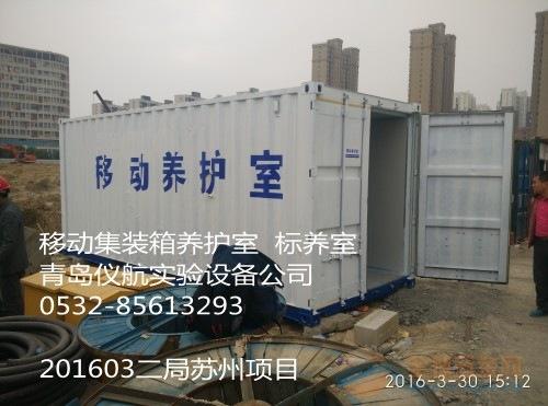 真空泵,青岛真空泵,抽气泵,实验真空泵