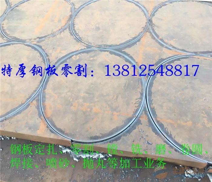 卓越/容器板零割,Q245R锅炉板切割,溧阳Q345R零割