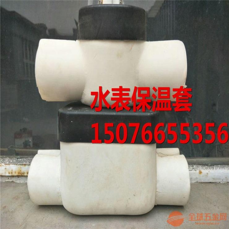 高青县立式水表保温套哪里生产