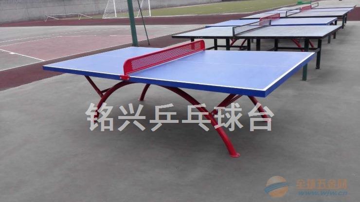成都乒乓球台厂家、成都乒乓球台专业安装