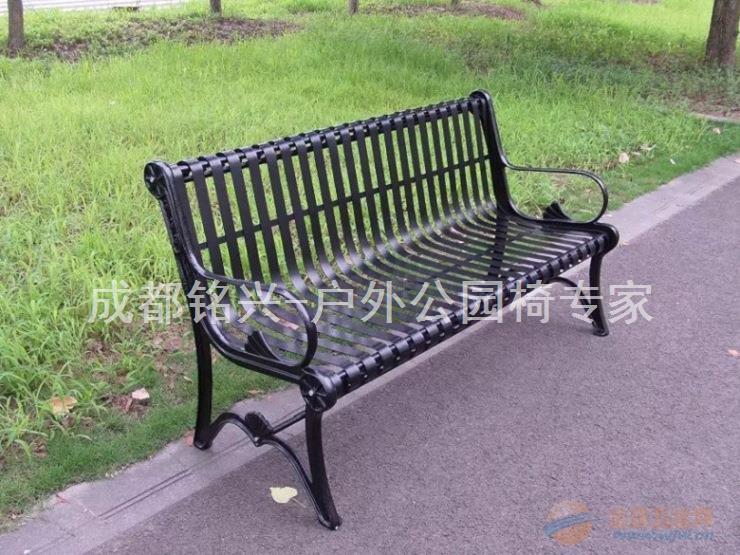 成都公园椅品质保证-成都高档公园椅厂家