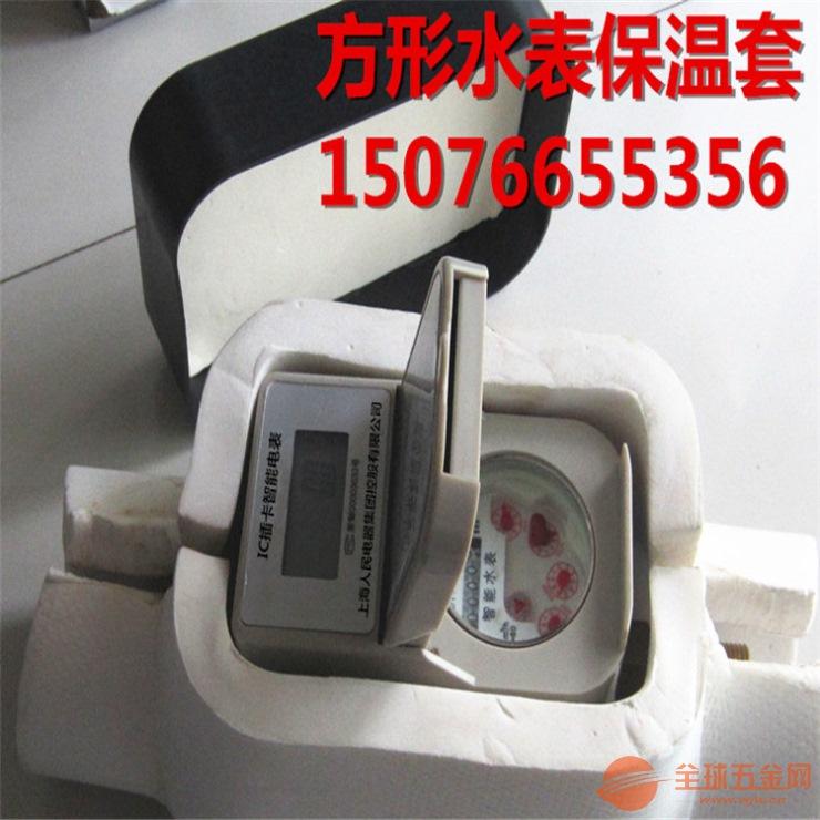 丘北县江浙沪冬季水表保温套质量保证