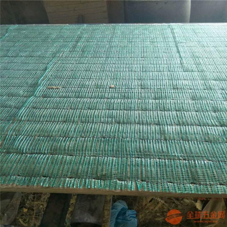 网织岩棉板