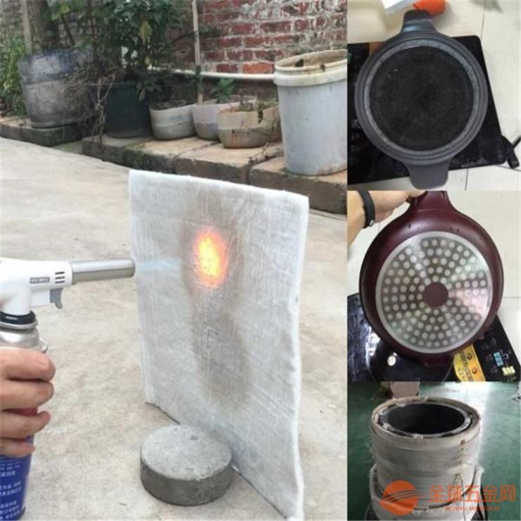 白玉县电动汽车抗爆专用气凝胶毡|生产厂家
