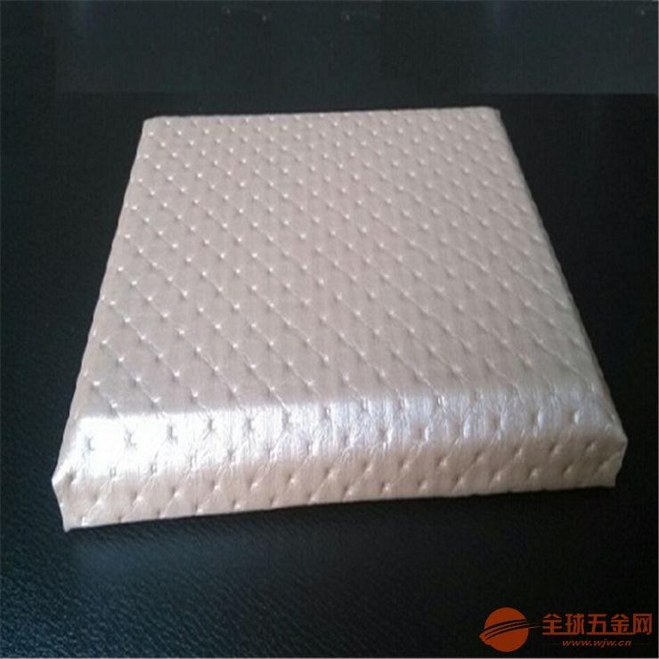 井陉县多媒体教室吸声降噪布艺吸音软包吸音板|批发价格