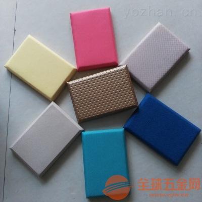 宁武县多种颜色图案布艺软包吸音板|价格实惠