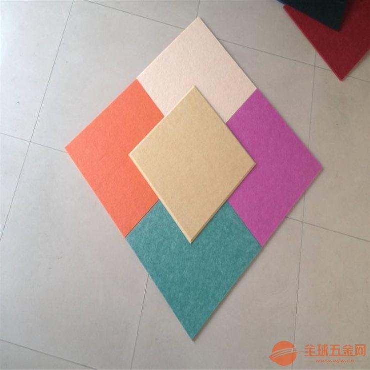 靖州县布艺玻纤吊顶吸音板|每平米多少钱