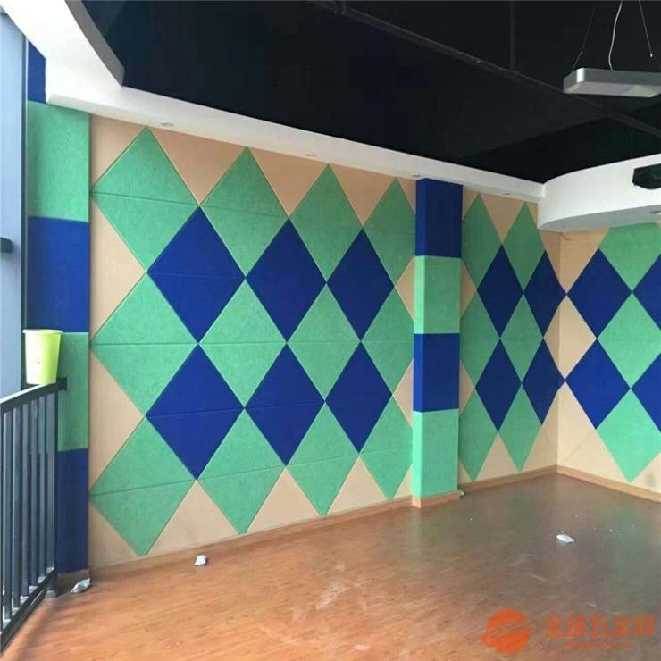 带岭幼儿园墙面家庭影院环保布艺吸声板|哪里生产